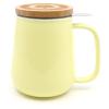 Teetasse mit Deckel und Sieb gelb