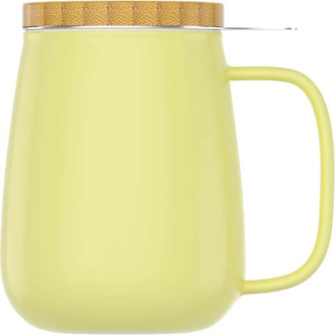 amapodo Teetasse mit Deckel und Sieb 600ml Gelb Vorn
